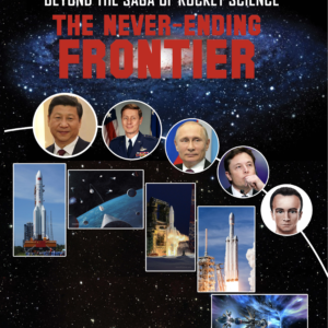 The Never-Ending Frontier